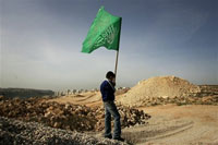 Israel plans to build new Jewish settlement in West Bank