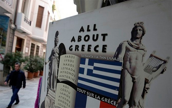 Europe will be destroyed after Greece. Greece outside EU