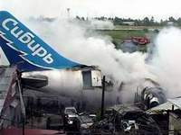 Jetliner emergency landing in Siberia ends with 150 killed passengers, including children