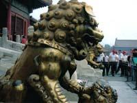 Beijing Preparing For Parade