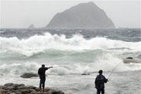 Typhoon Fung Wong hits Taiwain, no casualties reported