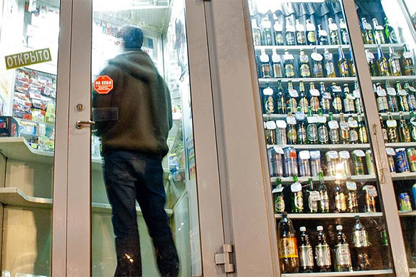 Russia to ban discounts on alcoholic drinks. 59730.jpeg
