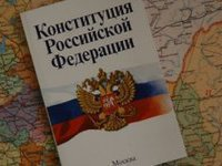Should international law prevail over Russian Constitution?. 51734.jpeg