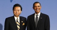 Obama Visits Japan: Energy Technologies and US Military Base Are in Focus