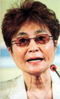 Yoko Ono's driver to try again for bail