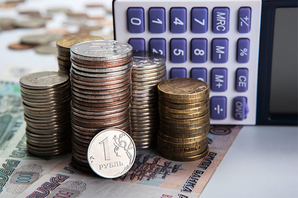 Russia's public debt amounts to 11 trillion: Time to panic?. 59743.jpeg