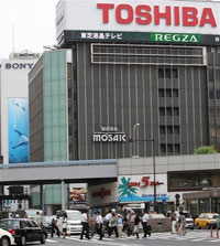Toshiba suffers losses of nearly 108 million dollars