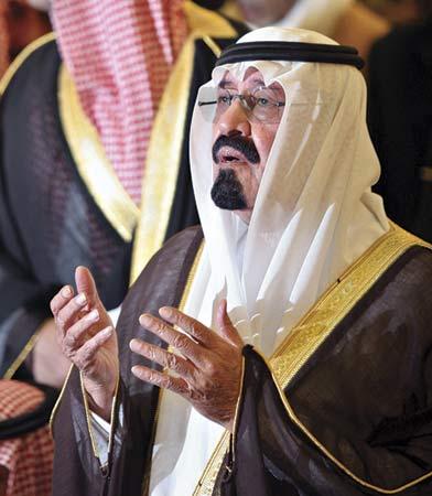 Saudi King to hold economic talks with Poland