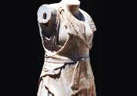 Ancient statue found in central Greece