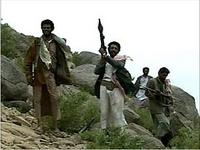 Next Stop: Yemen
