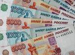 Nizhny Novgorod to raise wages for public employees. 49751.jpeg