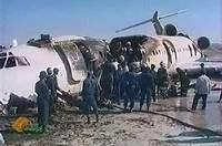 Iranian plane explodes while landing, kills 29