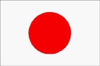Japan welcomes independent Montenegro