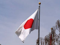 Japan approves sanctions increasing pressure on Iran