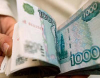 Russia may suffer default again like it did in 1998