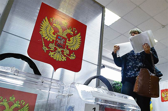 Russia gubernatorial elections: Rejuvenating political elite. 60762.jpeg