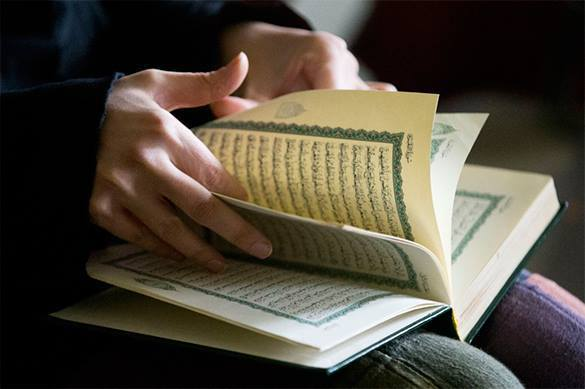 US to impose new Quran on Muslims?. Quran
