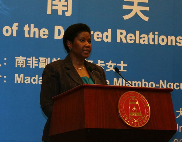 Phumzile Mlambo-Ngcuka appointed to a second term as Executive Director of UN Women. 60779.jpeg