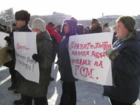 Radical Political Slogans Find No Support with Majority of Russians