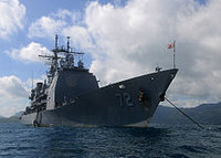 USS Vella Gulf to enter Black Sea to support of Ukrainian junta. 52787.jpeg