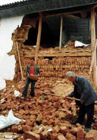Strong earthquake shakes southwestern Chinese region
