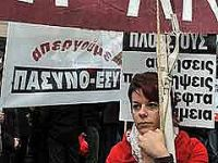 Crisis in Greece: Ironic Uncertainty