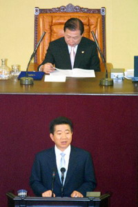 NKorea, SKorea's open economis aid talks
