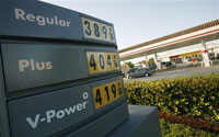 Oil prices near 125 dollars per barrel as Tropical Storm Edouard approaches Texas