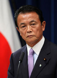 Japan PM Dissolves Parliament Ahead of General Elections
