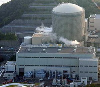 Court finds former nuclear plant worker guilty of concealing important information