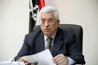Egypt Urges Mahmoud Abbas to Stay