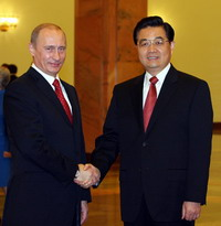 Russia to cooperate with Japan on disputed islands issue