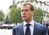 Medvedev awarded state decorations in Nizhny Novgorod. 45810.jpeg