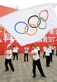 Beijing Olympics to cost China 44 billion dollars