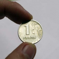 Russian currency loses value amid pessimistic market sentiments
