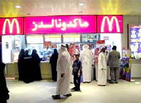 Arabs' love for US pop music and junk food cannot change their hatred towards USA