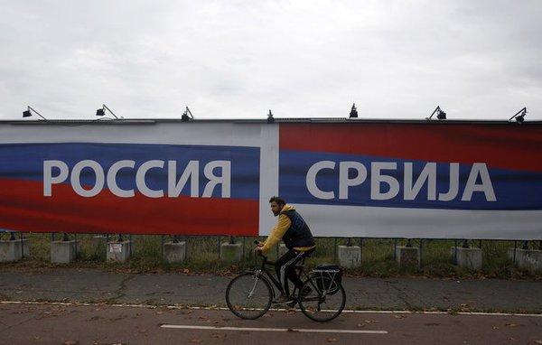 Serbian paradox: Between Russia and NATO. 53818.jpeg