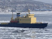 Russia to build world's largest nuclear icebreaker of new generation. 47821.jpeg