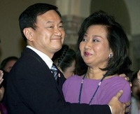 Thai Prime Minister's wife undergoes tax evasion trial
