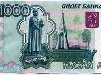Central Bank sends the ruble plummeting?. 50824.jpeg