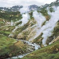 Landslide hits Russia's Valley of Geysers