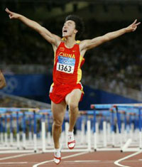 China's Liu set a world record in 110-meter hurdles
