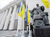 Ukraine holds presidential vote amid ongoing punitive operation. 52832.jpeg