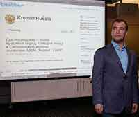 Russia's Medvedev Does His Best To Improve Ties with USA