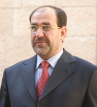 Al-Maliki: report to Congress must reflect Iraq's improvement