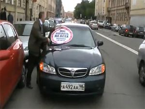 'I Don't Care! I Park Wherever I Want!' Street War Gathers Pace in Russian Cities