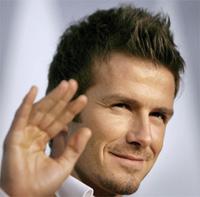 Beckham's future remains uncertain