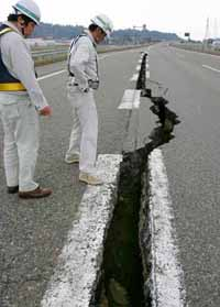 Strong earthquakes rattle southwest Japan, trigger tsunami advisory