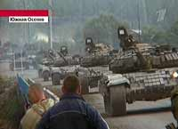 Russian tanks enter South Ossetia to oust Georgian troops