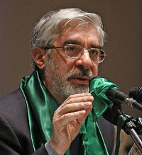 Iran Opposition Leader to Create New Political Group